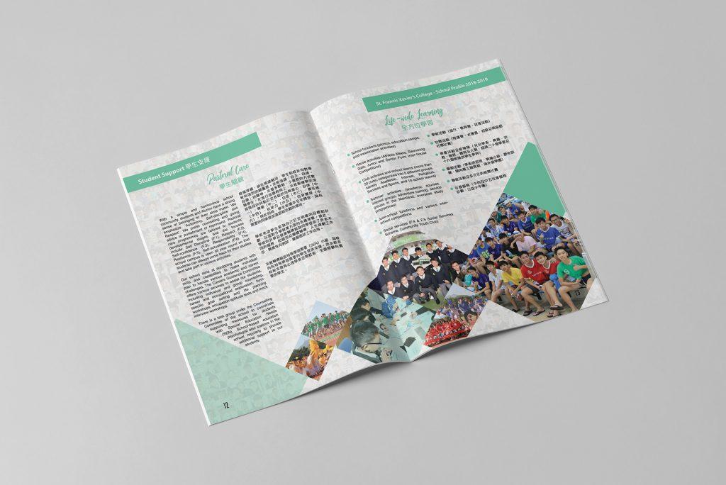 SFXC School Leaflet