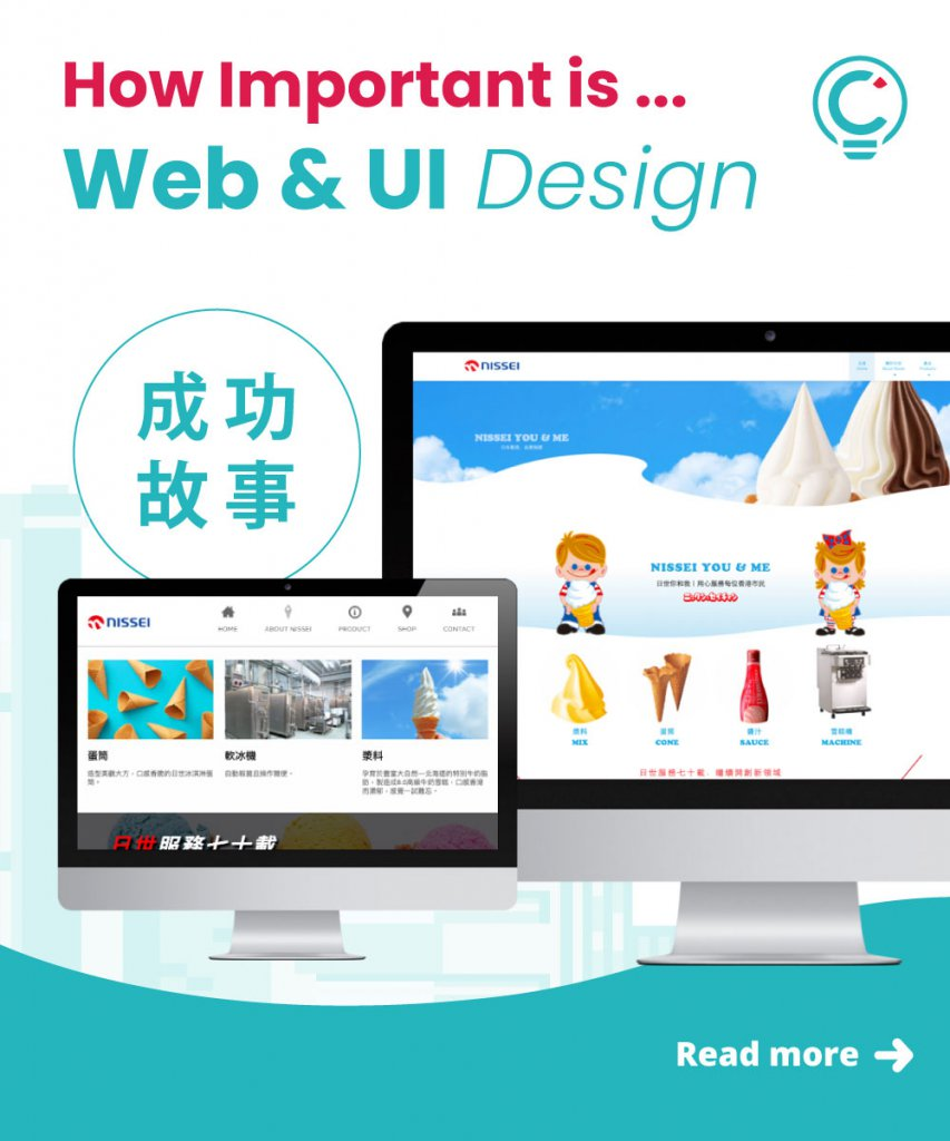 WebsiteBeforeAfter