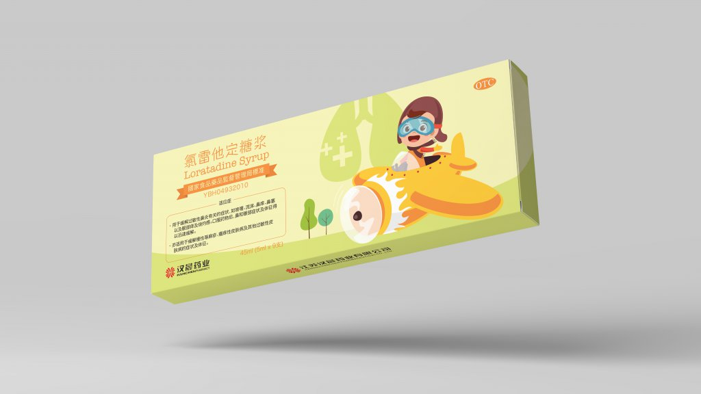 HAN CHEN PACKAGING_FRONT
